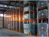 Паллетные стеллажи (БУ) 1,5 тонны