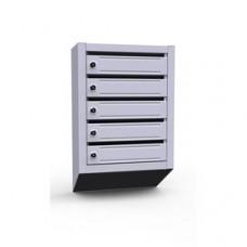 Почтовый ящик ЯПР-5