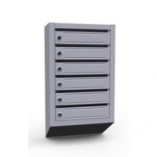 Почтовый ящик ЯПР-6
